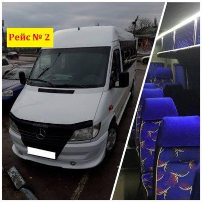 Автобус Севастополь Донецк