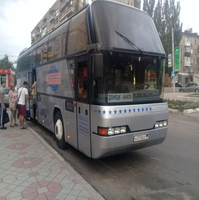 1. рейс Донецк - Анапа ПО НЕЧЕТНЫМ 19:00 - автобус (Wi-Fi, напитки)