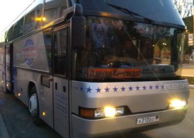 Автобус Донецк - Краснодар