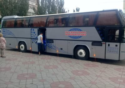 Автобус Донецк Анапа