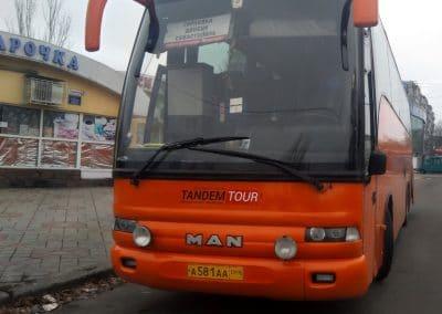 Автобус Горловка - Донецк Севастополь