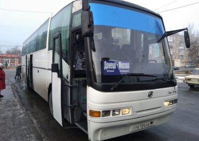 Автобус Донецк Москва Щелковский