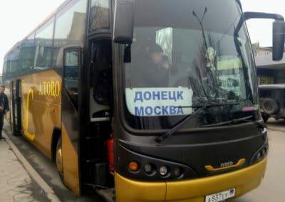 Автобус Донецк - Москва